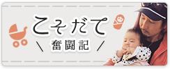 index_box5_banner