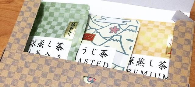 緑茶 3種類セット