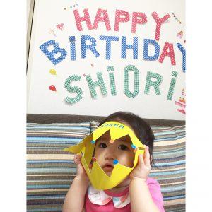 栞 誕生日